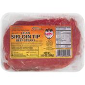Landis Brand Lean Sirloin Tip Beef Steaks