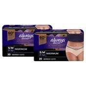 Always Discreet Boutique High-Rise Incontinence Underwear Size S/M