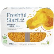 Gerber Noodled Butternut Squash with Brown Rice Organic Veggie Sides
