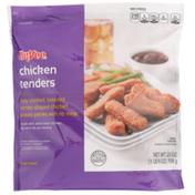Hy-Vee Chicken Tenders