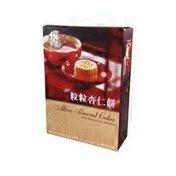 Oct Fifth Bakery Mini Almond Cakes