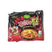 Samyang Stew Type Hot Chicken Flavor Ramen