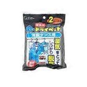 Dry-Pet De-Humidifier Bincho Charcoal For Closet