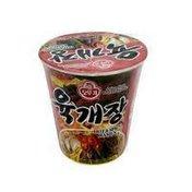 Ottogi Hot & Spicy Ramen