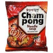 Nongshim Noodle Soup, Spicy Seafood Flavor
