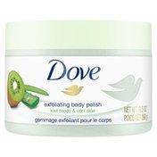 Dove Body Scrub Kiwi & Aloe