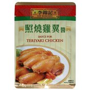Lee Kum Kee Sauce For Teriyaki Chicken