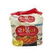 Paldo Multi Rabokki Noodle With Hot Soup Base