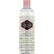 HASK Shampoo, Weightless Moisture, Prickly Pear Seed Oil