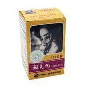 Kip Ban Tu Wan Herbal Supplement Pills