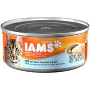 IAMS Pate with Select Oceanfish in Broth Cat Food