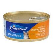 Giant Brand Premium Cat Food Prime Filets Chicken Dinner in Gravy