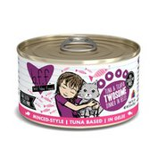 Weruva BFF Tuna & Tilapia Twosome Full Case Canned Cat Food