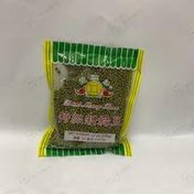 Lc Dried Mung Bean