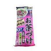 Omoriya Ocha Ume & Nori Seaweed Tea Bags