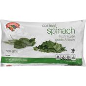 Hannaford Leaf Spinach