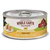 Merrick Limited Ingredient Diet Real Meat Grain Free Adult Wet Cat Food