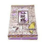 Seawoods Soft Flour Cake Taro