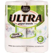 Best Choice White Ultra Sizeable Towels