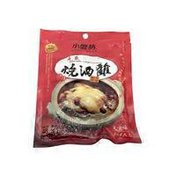 Grand Empire Trading Chinese Herbal Mix For Stewing Chicken