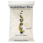 Hinode Koshihikari Rice, Short Grain, Super Premium