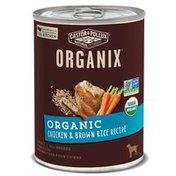 Organix Dog Food, Organic Chicken & Brown Rice Recipe