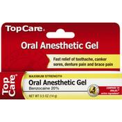 TopCare Oral Anesthetic Gel, Maximum Strength