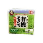 Azuma Organic Soybean Natto