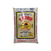 Kangaroo Australian Long Grain Rice