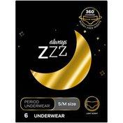 Always ZZZ Disposable Overnight Period Underwear for Women Size S/M