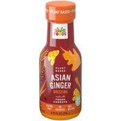 Good Foods Plant Based Asian Ginger Dressing
