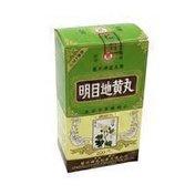Lanzhou Foci Ming Mu Di Huang Wan Herbal Supplement Pills