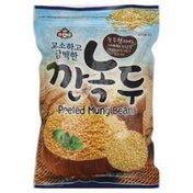Assi Mung Bean, Peeled