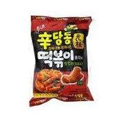 Hetae Topokki Rice Cake With Spicy Sauce Food