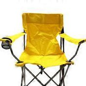 Yellow Sports Chair