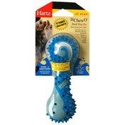 Hartz Small Dog Toy, H Chew O