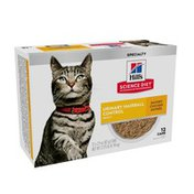 Hill's Science Diet Savory Chicken Entree Urinary Hairball Control Adult Minced Premium Cat Food