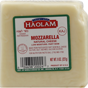 Haolam Cheese, Low Moisture - Part Skim, Mozzarella