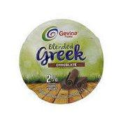 Gevina Greek Chocolate Yogurt