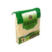 Juliang Organic Mung Bean
