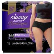 Always Discreet Boutique Low-Rise Postpartum Incontinence Underwear Size S/M Maximum Absorbency,
