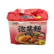 Paldo Kimchi Ramyun Noodle