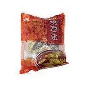 Chia Hui Spice Herb Soup Chicken Seasoning