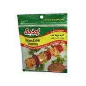Sadaf Chicken Kabob Seasoning