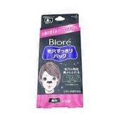 Bioré Black Nose Pack