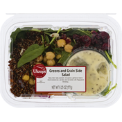 Ukrops Green and Grain Side Salad