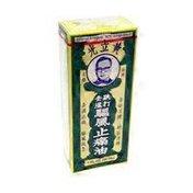 WongLopKong Medicated Oil
