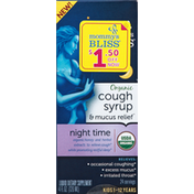 Mommy's Bliss Cough Syrup & Mucus Relief, Organic, Night Time