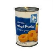 Food Lion Yellow Cling Peach Halves