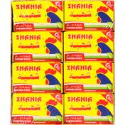 Shahia Chicken Stock